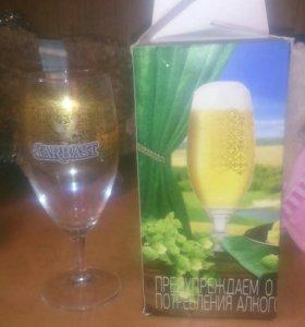 Подарочный стакан