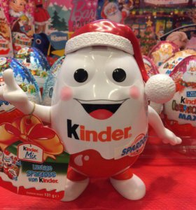 Подарок Kinder Киндер