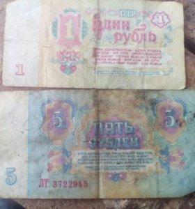 Деньги 1961 г