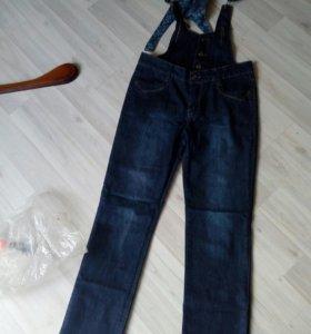 Новые джинсы-комбинезон!