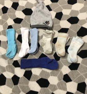 Носочки шапочки