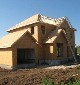 Строительство каркасных домов, бань, беседок!
