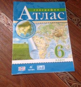 Атлас и контурные карты