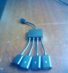 OTG 3 порта USB и зарядка