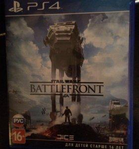 Игры для PS4. Торг