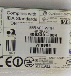 Wi-fi модуль для ноутбука HP Compaq CQ6 459339-004