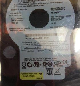 Жесткий диск для сервера WD1500ADFD