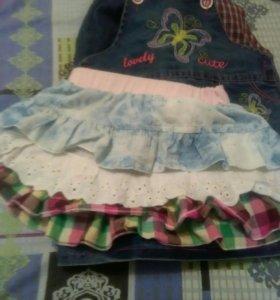 Сарафан и юбка джинсовая