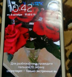 Samsung note2 рст