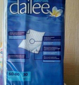 Подгузники и пеленки для взрослых