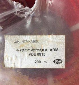 Кабель J-Y (ST) Y 4*2*0,8
