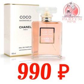 Chanel- Coco Mademoiselle 100 ml