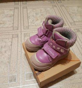 ботинки Котофей осень-весна