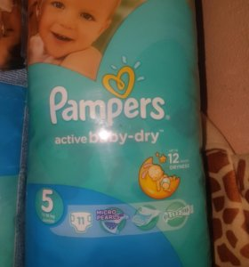 Pampers Active Baby-dry 5(11-18кг)