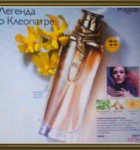 Элитный Женский parfum POSSESS
