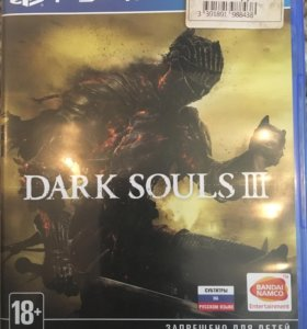 Игра на PS4 (Обмен,обмен на Каслинское Литьё)