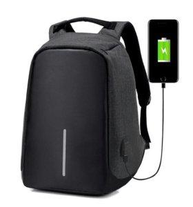 Рюкзак bobby антивор + внешний аккум в подарок