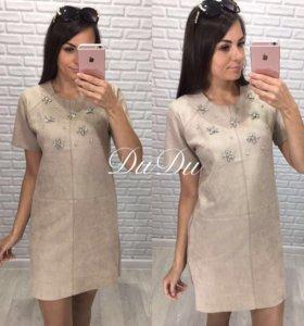 Платье замша Италия