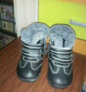 Зимние ботиночки 26 р