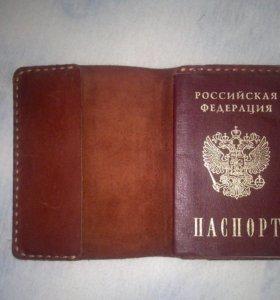 Чехол на паспорт кожаный