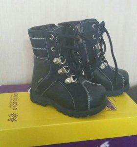 Зимние ботиночки!