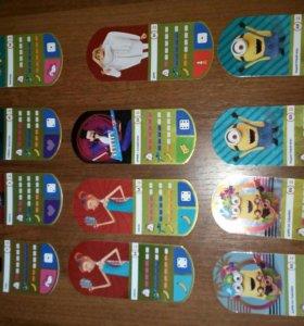 Карточки гадкия 3