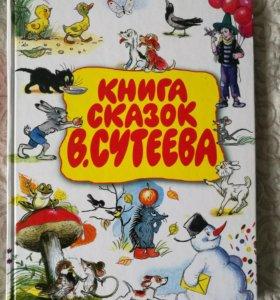 Детские книги. В. Сутеев