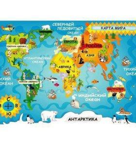 фотообои карта мира самоклеющиеся