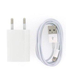 СЗУ 1,2A+кабель USB 8 pin iPhone 5,5C,5S, iPod