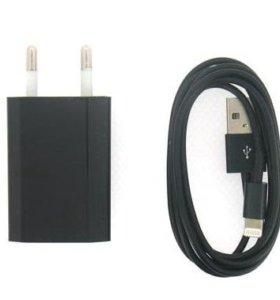 СЗУ 1,2A+кабель USB 8 pin iPhone 5,5C,5S, iPod TOU