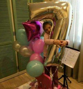 Шары на день рождения радость для ребенка