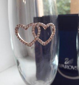 Счастливые свадебные бокалы