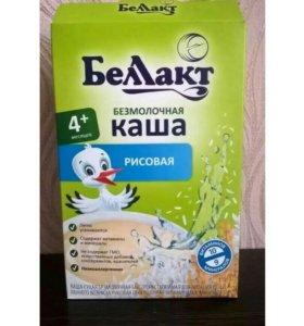 Каша рисовая Беллакт