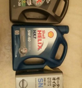 Масло shell helix ultra 5w30 5w40