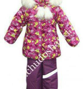 Зимние костюмы на девочек