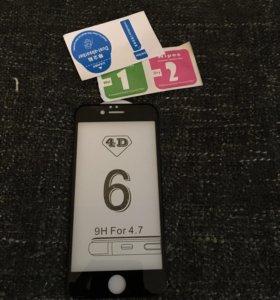 Защитное стекло 4d iPhone 6/6s