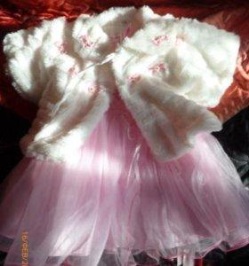 Платья и шубка