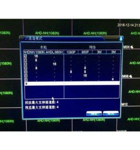 AHD DVR видео рекордер