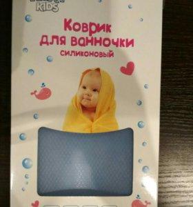 Коврик Roxy Kids 42х25см для детской ванночки