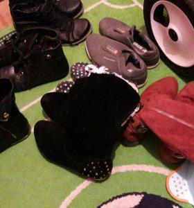 Обувь зима, осень, весна.