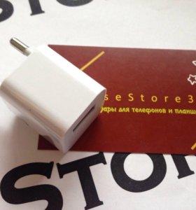 Блок зарядки (вилка) для Iphone