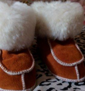 Тапочки-пинетки меховые
