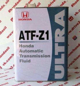 Масло в АКПП Honda ATF-Z1 (4л)