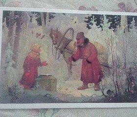 Набор открыток и открытка Морозко