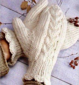 Варежки носки вязанные