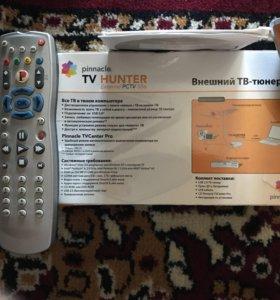 Внешний ТВ-тюнер
