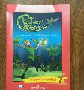 Книга для чтения Питер Пэн 7 кл
