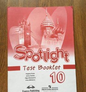 Test booklet Spotlight 10