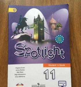 Англ. язык Spotlight 11