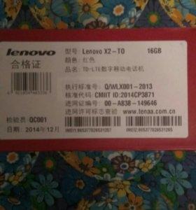 Lenovo X2-TO red 16gb